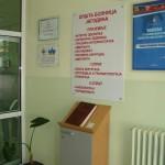 Bolnica knjiga utisaka
