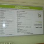 Bolnica tabla 1