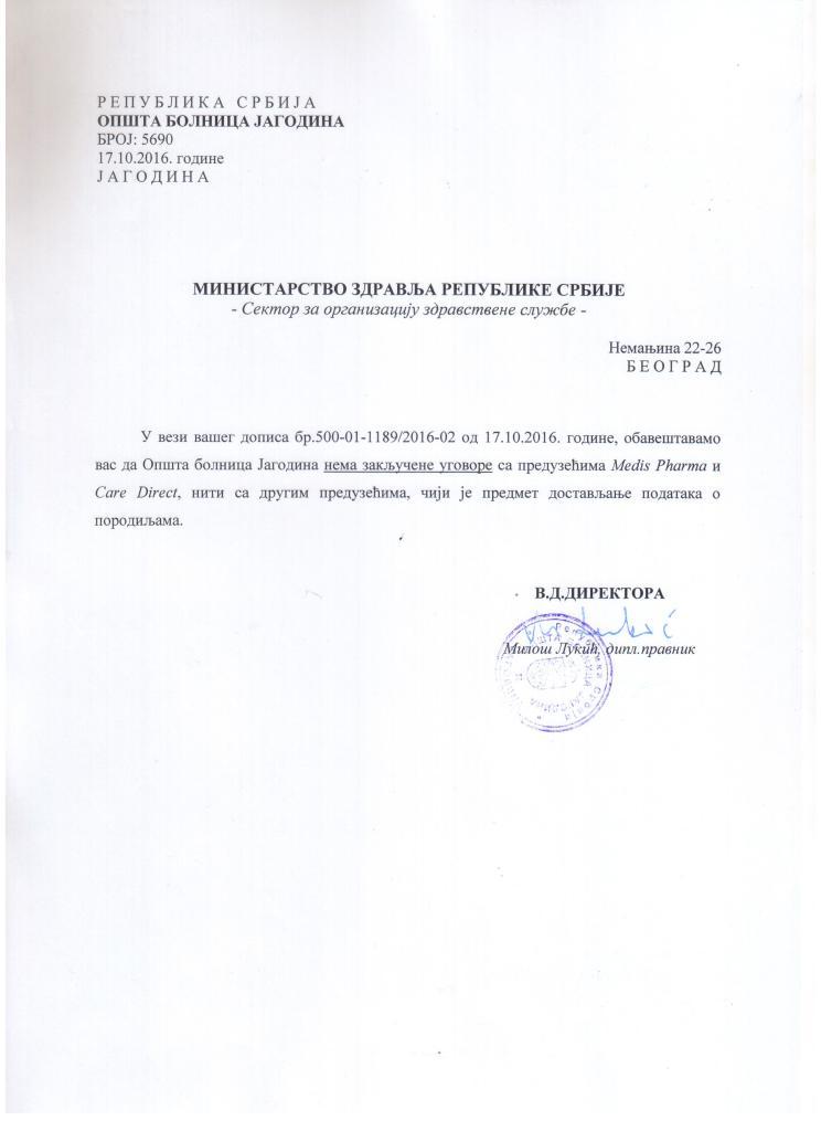 dopis_ministarstvo